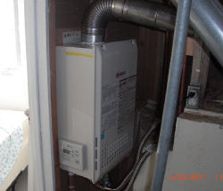 Tankless installed in tight space